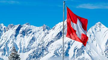 Epicerie suisse